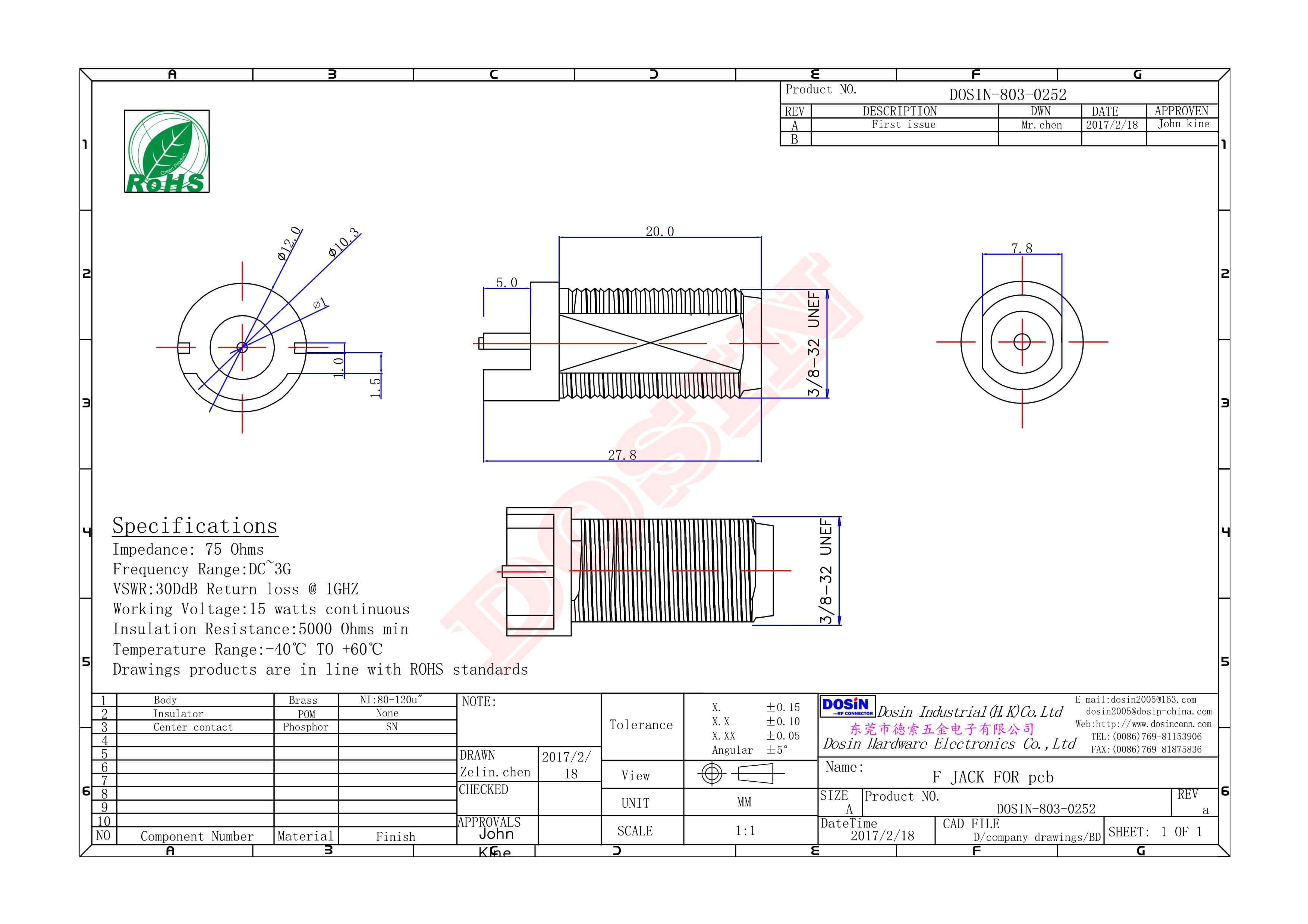 有线电视f接头直式母头插孔前穿墙PCB板