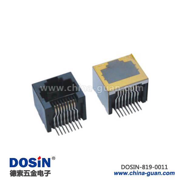 贴片式RJ45连接器SMT 8P8C SMD超低高度网络插座接口