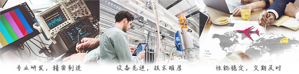 简述确保连接器与组件安全配合的五个功能