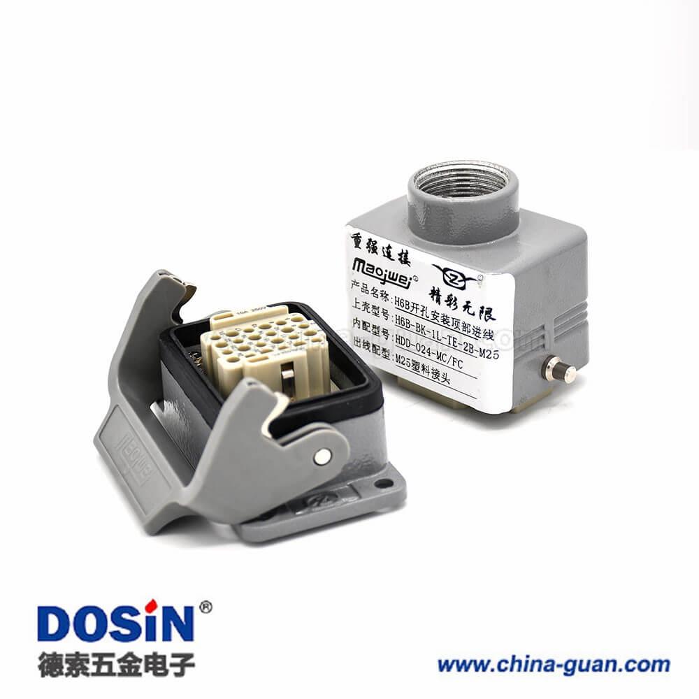 24芯重载连接器H6B不带针公头开孔安装螺纹M25公母对接顶出口塑料铁扣